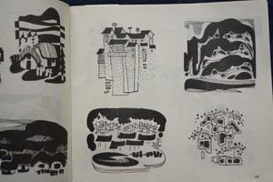 黒白图案集 1988年