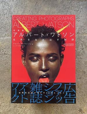写真家アルバート・ワトソン 名作を生み出す秘訣