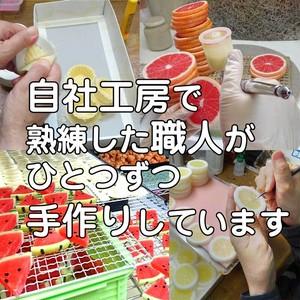 ザラメせんべい 食品サンプル キーホルダー ストラップ