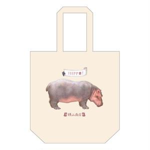 HIPPO!トート
