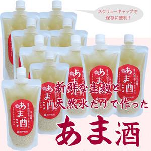 新鮮な米麹と天然水だけで作った甘酒 350ml 10本セット 砂糖不使用・ノンアルコール