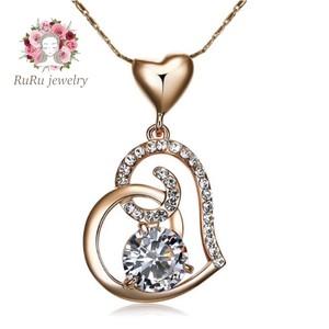 Open heart(necklace)