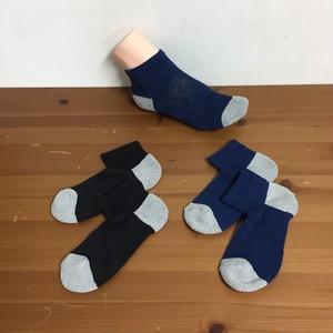 (ロングセラー/炭のチカラ足の臭い軽減や血流促進に)綿由来の天然炭素繊維を靴下の産地である奈良県の工場で編んだアンクルソックス