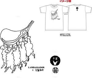 協会公式Tシャツ・白(協会から直送)