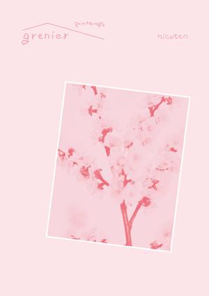春盤 − CD「ハルノヒカリ」付ZINE