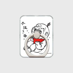 あやかし図録:子泣き爺 オリジナル スマホリング
