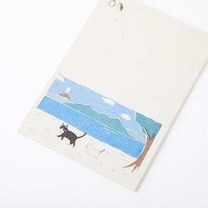 ざらざら紙のレターセット『湖畔のおさんぽ』