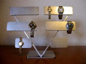 腕時計スタンド 10本掛けV支柱腕時計スタンド サテン仕上げ