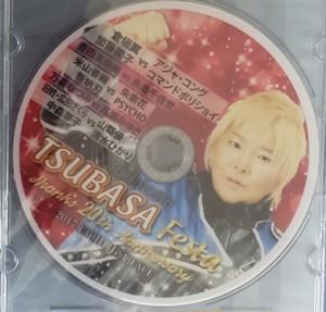 【DVD☆倉垣翼】2017.10.1 新宿FACE 倉垣翼 20周年記念興行~TSUBASA Festa~