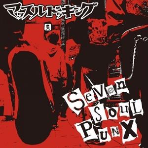 SEVEN SOUL PUNX(マッスルドッキング)