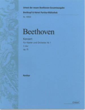 ベートーヴェン:ピアノ協奏曲第1番 / フルスコア