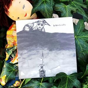 【初期のカニコーセン】20曲入り再録初期ベストCD