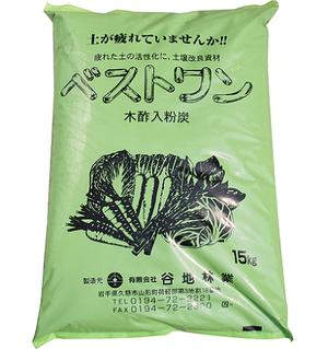 【土壌改良材】ベストワン15kg(木酢入り粉炭)