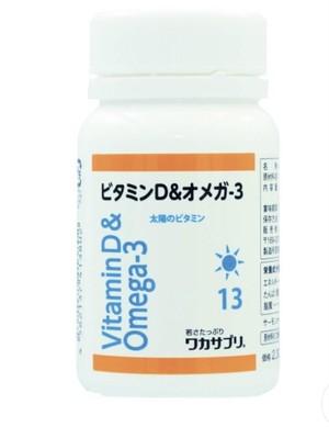 ワカサプリ ビタミンD&オメガ-3  60粒
