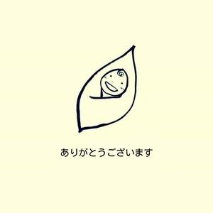冨貴電報購読料
