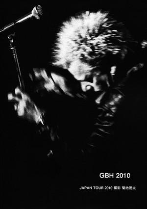 GBH写真集「GBH 2010 JAPAN TOUR」大サイズ(A4)