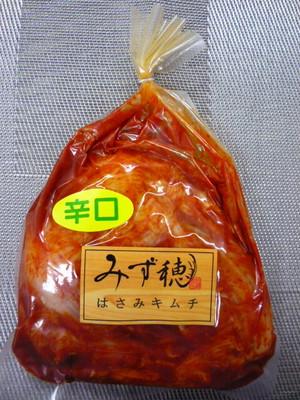 はさみキムチ(白菜)辛口400g