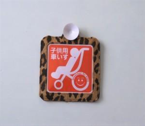 吸盤付きバギーマークミニ オリジナル(持込生地)