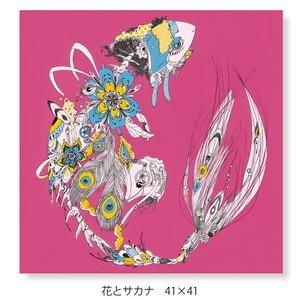 アートデリ大きいサイズ ●花とサカナ●41センチ×41センチ