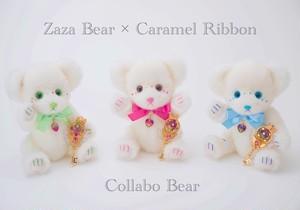 Zaza Bear × Caramel Ribbon Collabo Bear