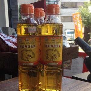 黄金龍純正花生油 gold dragon pure peanut oil น้ำมันถั่วลิสง 400ml