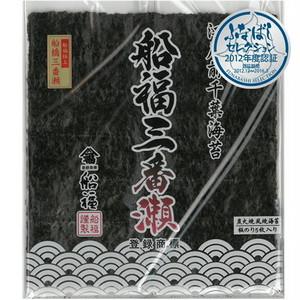 船福極上三番瀬焼海苔(5枚入)