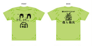 衛兵Tシャツ(平成琴姫3期生新衛兵T)