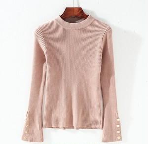 袖ボタンニット(Pink)