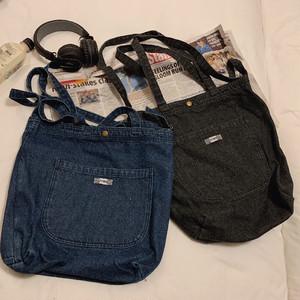 bag RD2500