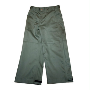 2Way Flap Cargo Pants (Khaki)