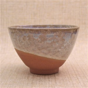 結晶釉抹茶碗(C) [Terra]