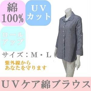 ブラウス/レディース/UVカット/綿/長袖/36