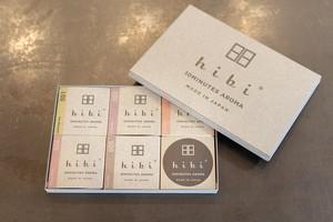 hibi - 10 minutes aroma - Gift Box