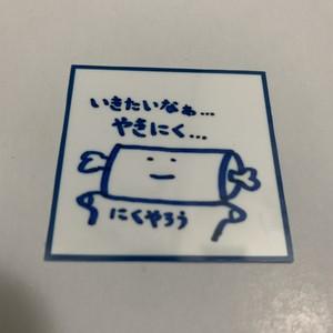 【単品】美術2ステッカー5