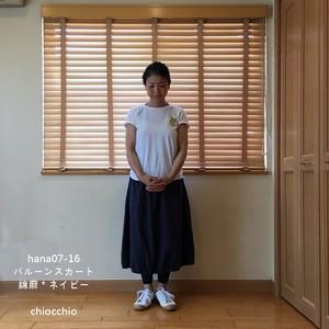 hana09-16(ネイビー)遊び心をくすぐられるバルーンスカート*綿麻
