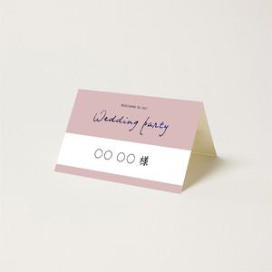 NC31【サンプル】結婚式 席札