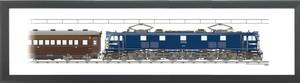 EF58 89+スハフ32 連結  1200x300mm