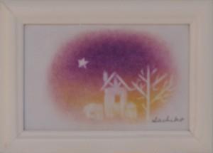 夕暮れの家 パステル画 手描き