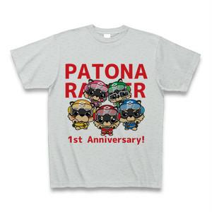 【期間限定!】パトナレンジャー1歳記念Tシャツ