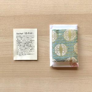 Sachet「ほのか」(にほひ袋) 黄・水色 亀甲向蝶