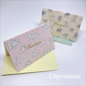 メッセージカード/ミニカード0324-1 浜松雑貨屋 C0pernicus  便箋・封筒レターセット