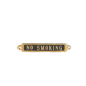 """【GS559-326NSM】Brass sign """"NO SMOKING"""" #サイン #真鍮 #アンティーク"""