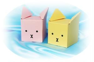 【2個入り】きゃらーずBOX(うさぎ)