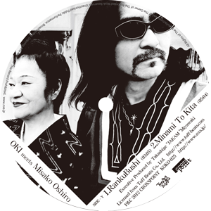 Badume's Band / OKI meets Misako Oshiro