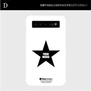 オーダーメイド★モバイルバッテリー★BA002-D