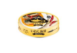 国産いわし油漬唐辛子入り(1缶)