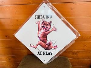 AT PLAYサインプレート 柴犬