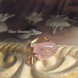 Rune Rose Quartz Ring_Spiritual