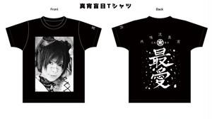 真宵プロデュースTシャツ