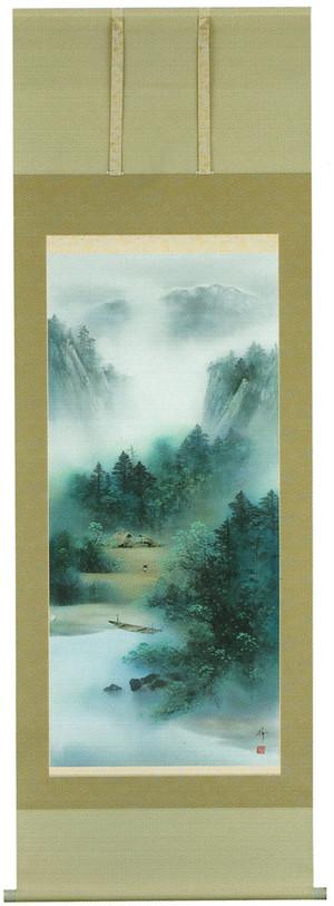 青緑山水 中沢勝 尺八立 6067